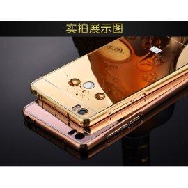 Pouzdro pro Xiaomi Mi MAX, Aluminium