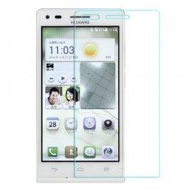 Tvrzené sklo pro Huawei Ascend G6 G6-C00 G6-U00 G6-T00 G6-L11, Tempered glass 9H, Anti explosion