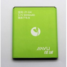 Battery for JIAYU G4 JIAYU G4C JIAYU G4T JIAYU G4S