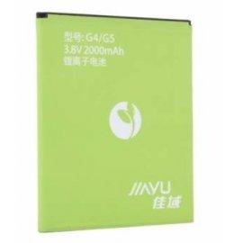 Originální baterie pro JIAYU G4 G4S G4T G5 G5S 2000mAh Lithium