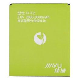Baterie pro JIAYU F2, 3000mAh, original