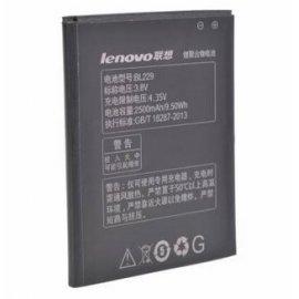 Baterie pro Lenovo A8 A806 A808T, BL229, 2500mAh, Original /Poštovné ZARMA!