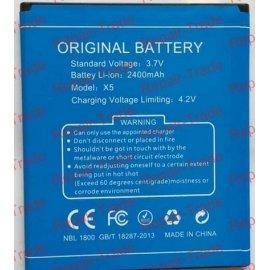 Baterie pro DOOGEE X5 / X5 PRO 2400mAh, original