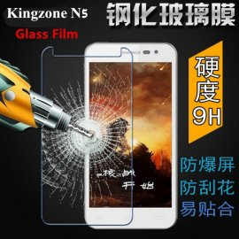 Tempered glass for KINGZONE N5, 9H Tempered Glass