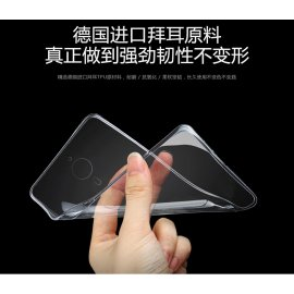 Case for Letv Le 1 Pro X800, silicone