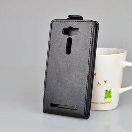 Pouzdro pro ASUS Zenfone 2 Laser ZE500KL ZE500KG, flip, magnet, PU kůže