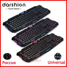 Keyboard M200 gaming, multimedia, backlit 3 LED colors, waterproof, EN version