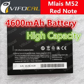 Battery for Mlais M52, 4600mAh