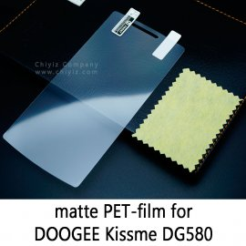 Tempered glass for Doogee DG580 Kissme DG580, Tempered glass 9H, Anti explosion