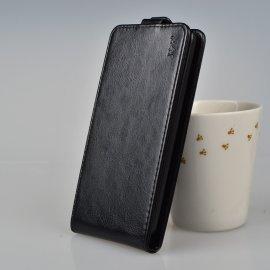 Pouzdro pro Asus Zenfone 2 ZE551ML ZE550ML Z00AD, flip, magnet, PU kůže