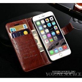 Pouzdro pro iPhone 6 6S / 6 6S Plus, PU kůže