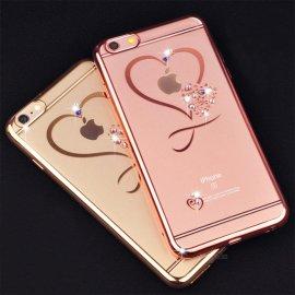 Pouzdro pro iphone 6 6S 6 Plus, Ultra tenký, silikon