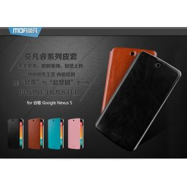Case for LG Google Nexus 5 E980 D820 D821, flip, PU leather