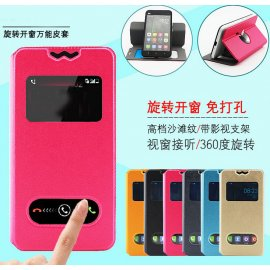 Case for Oukitel U7 Plus, flip, view window, stand, PU leather