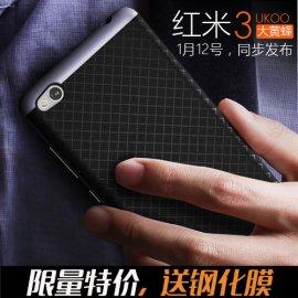 Pouzdro pro Xiaomi Redmi 3 redmi 3 pro, TPU silikon