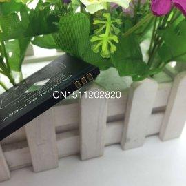 Baterie pro DOOGEE DG200 2200mAh, original