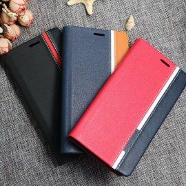 Pouzdro pro Asus ZenFone 3 Max ZC520TL, flip, stojánek, peněženka, PU kůže