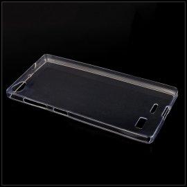 Pouzdro pro Lenovo Vibe X2, TPU silikon
