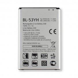 Baterie pro LG G3 F400 F460 D858 D830 VS985 BL53YH BL 53YH, 3000mAh, BL-53YH, Original