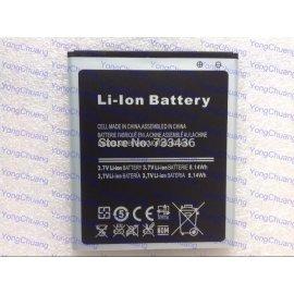 Baterie pro Cubot ONE, 2200mAh, Original