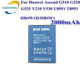 Baterie pro Huawei Y210 G510 G520 G525 C8813 T8951, 2000mAh /HB4W1 HB4W1H