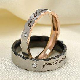 """Prsteny pro páry, svatební prstýnky """"I will always be with you"""", nerez ocel"""