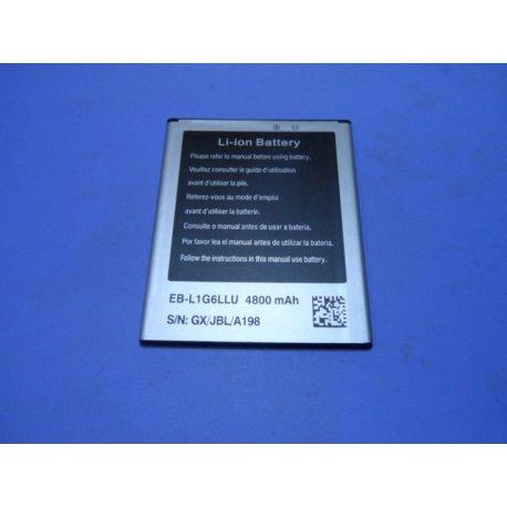 Baterie pro Elephone P8 P8L, 4600mAh, original