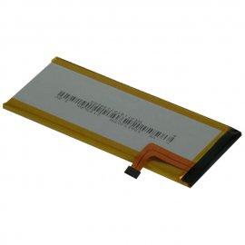 Baterie pro CUBOT X9 2100mAh Li-ion, original