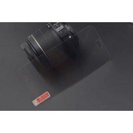 Tvrzené sklo pro Meizu M2 mini, Tempered glass 9H 2.5D, Anti explosion