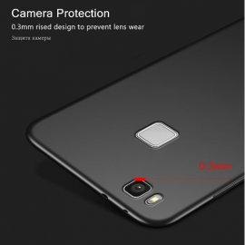 Pouzdro pro Huawei P9 Lite, nárazuvzdorné, TPU silikon