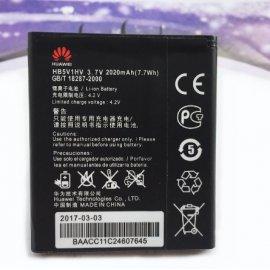 Baterie pro Honor Bee Y541 Y5C Y541-U02 y560-U02 HB5V1HV HB5V1, 2020mAh