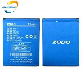 Baterie pro ZOPO 780 ZOPO ZP780, BT57S lithium, 1800mAh, original