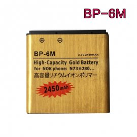 Baterie pro Nokia N73 N77 N93 N93S 3250 6151 6233 6234 6280 6288 6290 9300I 9300 / BP-6M