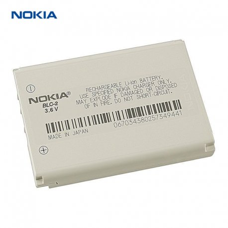Baterie pro Nokia 3310 3330 3410 3510 5510 3530 3335 3686 3685 3589 3315 3350 3510 6650 6800 3550/ BLC-2 BLC2