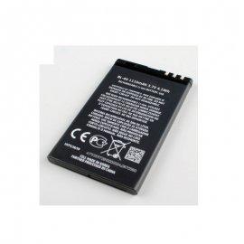 Baterie pro Nokia 8800A E66 C5-03 C5-05 5250 5530 E75 5730 500 503 515 / BL-4U 1000mAh