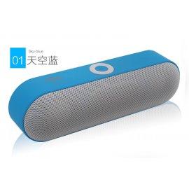 NBY-18 bezdrátový reproduktor 3D Stereo, Bluetooth, FM, Micro SD, audio přehrávač univerzální pro Android, iPhone atd.