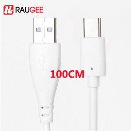 Kabel pro Blackview BV7000 Pro BV7000 BV8000 Pro BV6800 Pro BV9000 S8 Oukitel K10, USB typ-C /Poštovné ZDARMA!