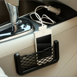 Stick-on network organizer eg in car