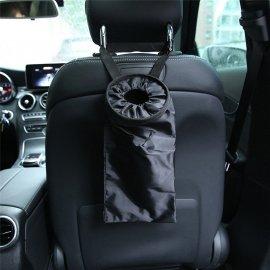 Odpadkový koš do automobilu na přední sedadla /Poštovné ZDARMA!