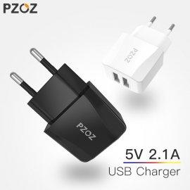 PZOZ Duální USB rychlo nabíječka pro mobilní telefony, tablety a další zařízení 5V 2.1A EU AC /poštovné ZDARMA!