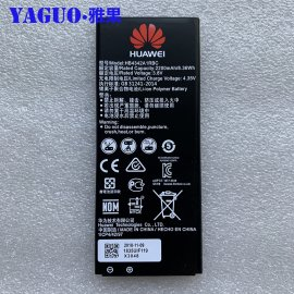 Battery for Huawei y5II Y5 II 2 Ascend 5+ Y6 Honor 4A SCL-TL00 Honor 5A LYO-L21 HB4342A1RBC 2200mAh, original
