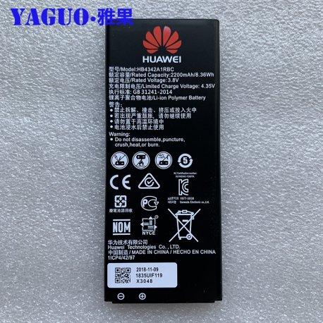 Baterie pro Huawei y5II Y5 II 2 Ascend 5+ Y6 honor 4A SCL-TL00 honor 5A LYO-L21 HB4342A1RBC 2200mAh, original /Poštovné ZDARMA!