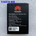 Baterie pro Huawei Router E5573 E5573S E5573s-32 E5573s-320 E5573s-606 -806 1500mAh, original /Poštovné ZDARMA!
