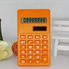 Cartoon Mini solárne kalkulačka