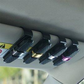 Kvalitní držák brýlí do auta na sluneční clonu - klip /Poštovné ZDARMA!