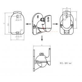 Polohovatelný držák na repráky SW+03B, max. zatížení 5KG + šrouby /Poštovné ZDARMA