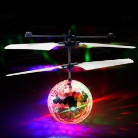 Létající DISCO koule, IR sensor reaguje na překážky, LED, USB nabíjení /Poštovné ZDARMA!