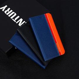 Pouzdro pro Cubot X18 Plus, flip, stojánek, peněženka, PU kůže