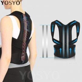 Korektor na správne držanie tela, rovný chrbát, úprava zlého držania tela, správne sedenie, univerzálne / poštovné ZADARMO!