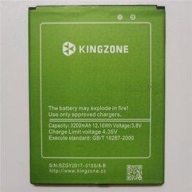Battery for Kingzone K1 / K1 Turbo 3.7V 3200mAh, Original /Free shipping!